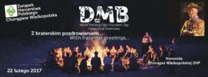 DMB 2017
